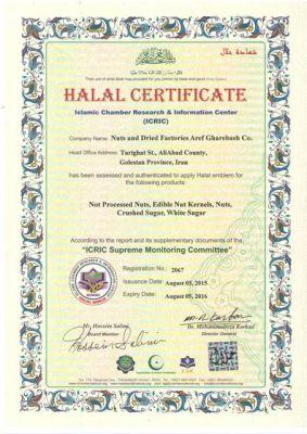b_400_400_16777215_00_images_cert_Halal-1.jpg